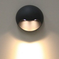 Gemini Outdoor Wall Light - Warm White - Graphite