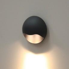 Gemini Outdoor Wall Light - Warm White - Black